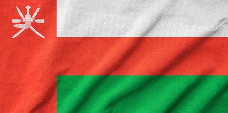 Ruffled Oman Flag photo