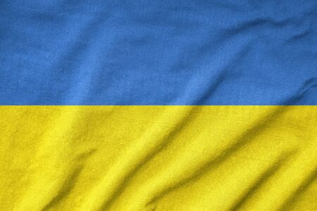 Ruffled Ukraine Flag Stock Photo - 22832472