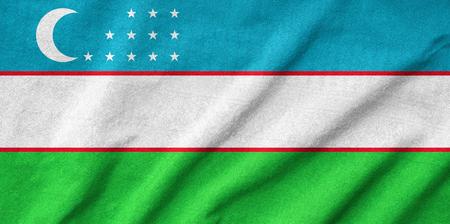Ruffled Uzbekistan Flag Stock Photo - 22832400