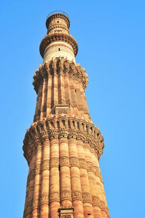 minar: Qutub Minar