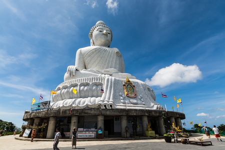 marmorate: PHUKET, THAILAND - DEC 4: The marble statue of Big Buddha, on December 4, 2015. One of the most famous landmark of phuket
