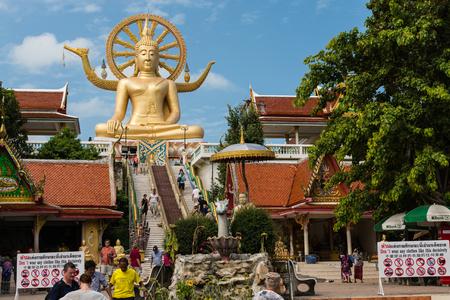 koh samui: KOH SAMUI, THAILAND - JAN 23 : Big buddha with many of tourist in the temple on January 23, 2016 . One of the most famous landmark of Koh Samui, Surat Thani Province, Thailand