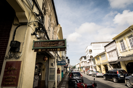 kopitiam: PHUKET, THAILAND - NOV 21 : Phuket old town in thalang road with Chino Portuguese style building on November 21, 2016 in Phuket, Thailand