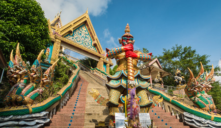 Rang Hill Temple ( Wat Khao Rang ) with blue sky in phuket, Thailand Stock Photo - 71532418