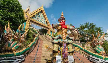 Rang Hill Temple ( Wat Khao Rang ) with blue sky in phuket, Thailand