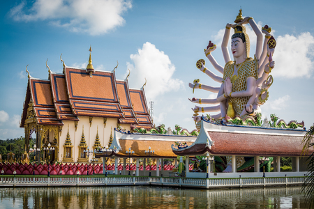 Wat Plai Laem temple with 18 hands Goddess statue (Guan Yin) in Koh Samui, Surat Thani, Thailand. Stock Photo