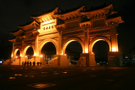 shek: View of Chiang Kai Shek Memorial Hall with night scene, Taiwan