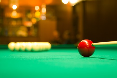 balls for game in the russian billiards on the table photo