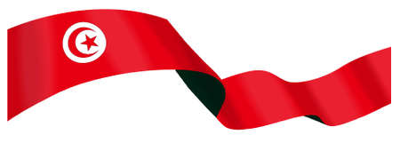 Bundle of Tunisian national flag vector image