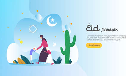 islamic design illustration concept for Happy eid mubarak or ramadan greeting with people character. template for web landing page, banner, presentation, social, poster, ad, promotion or print media.