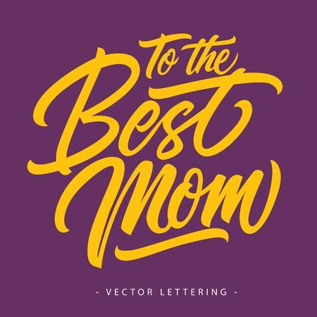 在紫色背景隔绝的黄色最好的妈妈题字