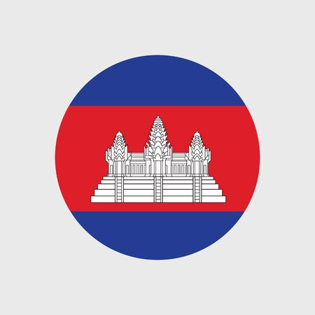 cambodia: Set of vector icons with Cambodia flag Illustration