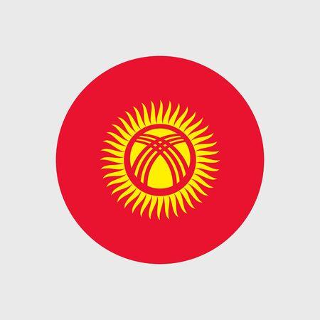 kyrgyzstan: Conjunto de iconos del vector de la bandera de Kirguistán Vectores