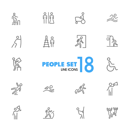 People icons. Set of line icons. Swimming, metro station, exit. Public pictograms concept. Vector illustration can be used for topics like attention signs, public services Çizim