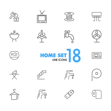 Home icons. Set of  line icons. Electric fan, ironing, battery. Domestic life concept. Vector illustration can be used for topics like domestic appliances, public services