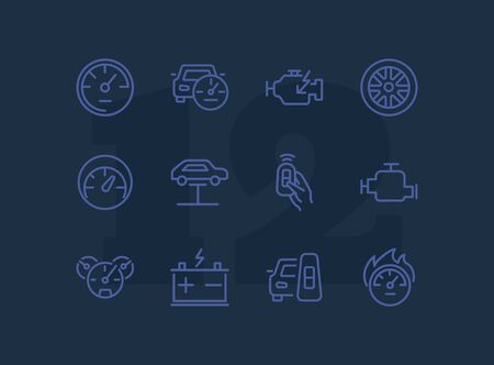 Car technology line icon set. Wheel, remote key, electric engine. Technology concept. Can be used for topics like electric car, service, car industry Çizim