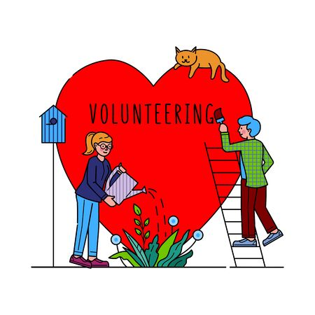 Voluntary charity persons vector illustration. Symbolic love of humanity as nonprofit social teamwork. Care, love and good heart community support concept. Contributing and volunteering.