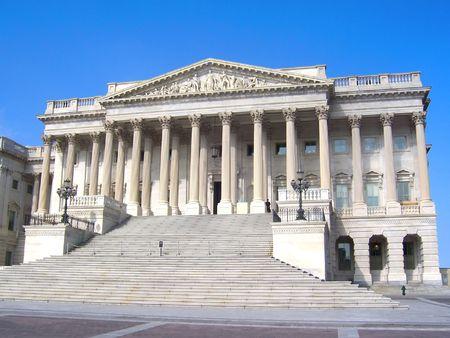 orden judicial: Capitolio  Foto de archivo