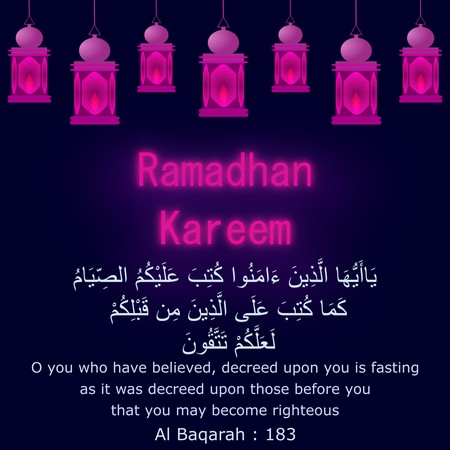 Ramadhan Kareem Wallpaper