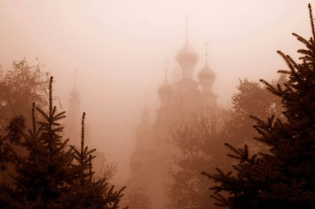 Pokrovsky Cathedral in fog, Kharkov; Ukraine photo