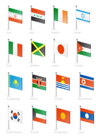 kuwait: Flag icon set (part 6)