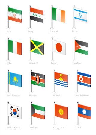 koweit: Flag icon set (partie 6)