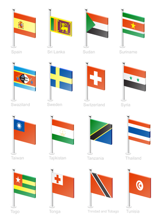 swiss flag: Flag icon set (part 11) Illustration