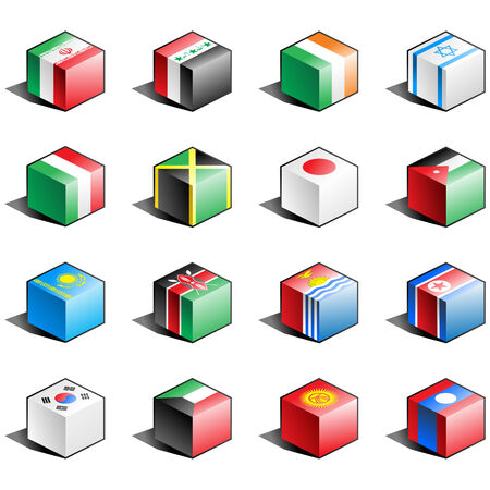 Flag icon set (part 6) Vector