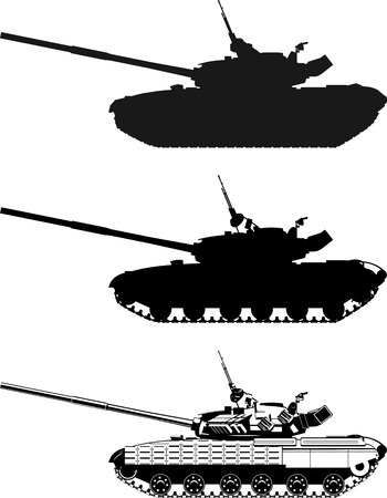 heavy tank Stock Vector - 9105509