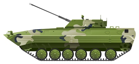 turret: Infantry fighting vehicle Illustration