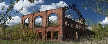 kharkov: Old abandoned building in the forest. Old estates of Kharkov, Natalevka, Ukraine