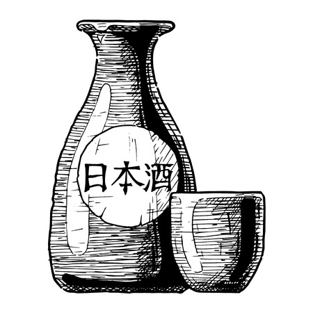 Vector hand drawn illustration of bottle of sake in ink hand drawn style. isolated on white. Иллюстрация