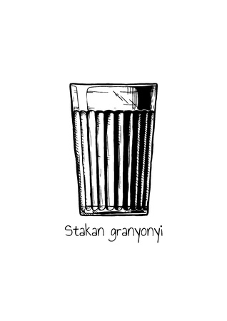 Tumbler glass. Vector hand drawn illustration of Stakan granyonyi in vintage engraved style. Isolated on white background. Ilustrace