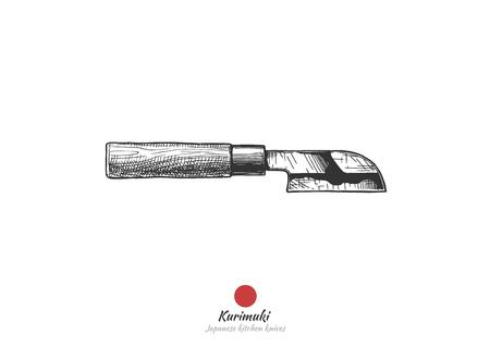 Kamagata Kurimuki, Japanese kitchen knife.  Vector hand drawn illustration in vintage engraved style. Isolated on white background.