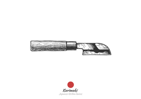 Kamagata Kurimuki, Japanese kitchen knife.  Vector hand drawn illustration in vintage engraved style. Isolated on white background.