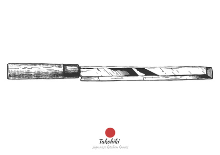 Takohiki (literally octopus cutter), Japanese kitchen knife.  Vector hand drawn illustration in vintage engraved style. Isolated on white background.