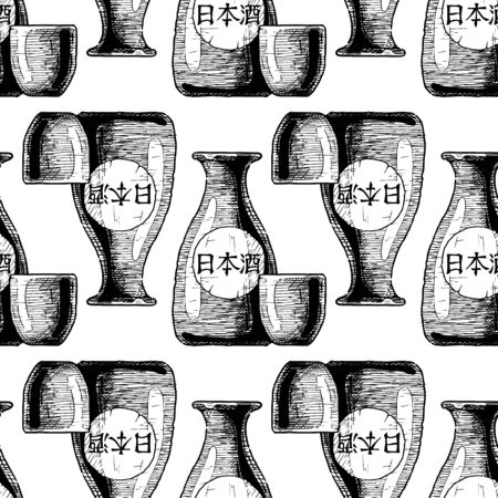 Seamless pattern with bottle of sake in ink hand drawn style. inscription on the bottle in Japanese: nihonshu (日本酒,