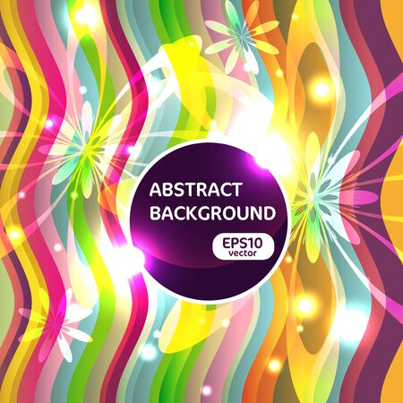 Abstract vector background with bright lighting shapes Stock Vector - 13652910