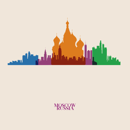 moscow city: Vector silhouettes of the city