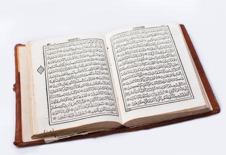 Koran, holy book photo