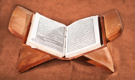 Koran, holy book photo