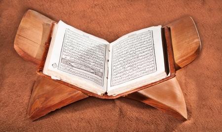 różaniec: Koranu, ÅšwiÄ™te ksiÄ™gi