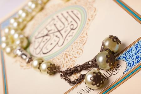 islamic prayer: Koran, holy book