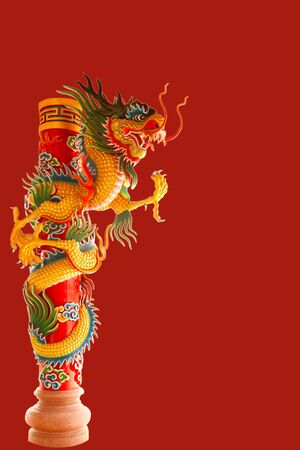 ancient tradition: Drag�n chino hermoso Foto de archivo