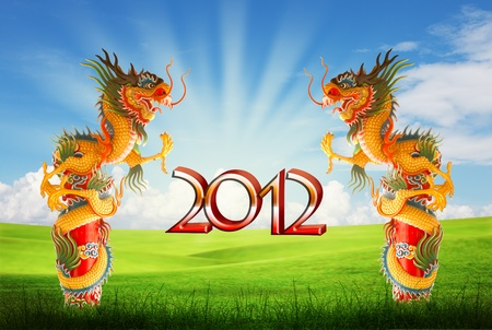 winged dragon: Dragon of year 21012 background with clipping path Stock Photo