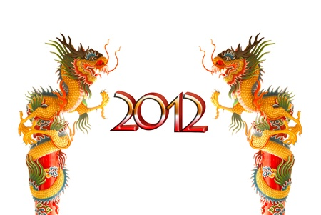 chiness: Chiness dragon background for year 2012, with clipping path Stock Photo