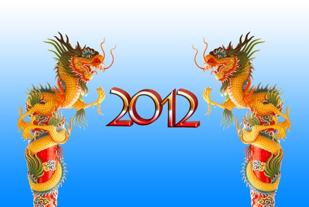 Chiness dragon background for year 2012, with clipping path photo