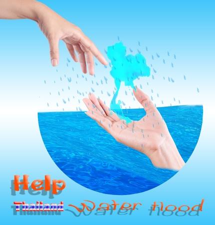 Help Thailand water Flood Stock Photo - 11031940