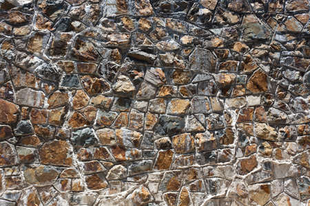 standing stones: Stone Wall Stock Photo