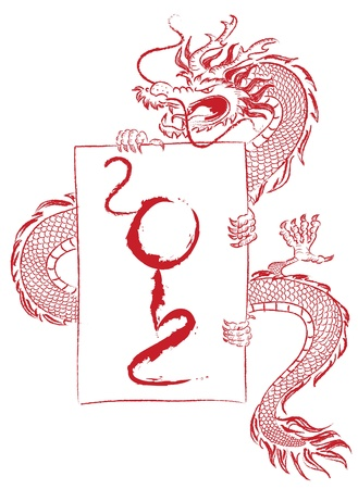 Chinese Calligraphy 2012 - Year of Dragon Design Standard-Bild